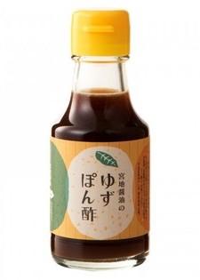 ゆずぽん酢 100ml