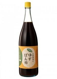 ゆずぽん酢 1.8ℓ