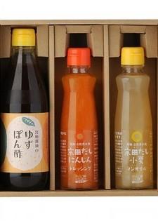 ゆずぽん酢 ×1本・にんじん・小夏ノンオイルドレッシング 各×2本セット