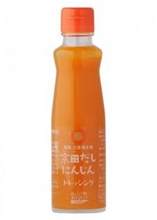 宗田だし にんじんドレッシング 160ml